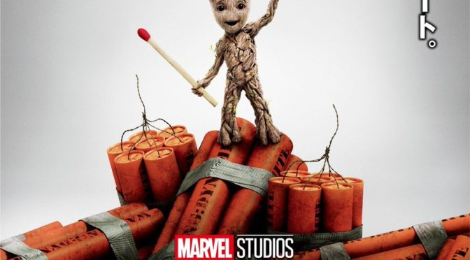 A Little 'Guardians of the Galaxy Vol.2' Marketing from Japan…