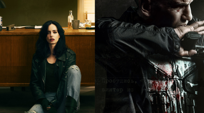 Netflix's 'THE PUNISHER' and 'JESSICA JONES' are Officially Cancelled